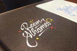 Arabic names, calligraphy, Reem Alhamed