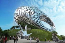 View, Museum, Future, calligraphy, monument, arabic, calligrapher, Dubai, Expo