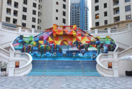 Graffiti, street art, City Walk, Dubai, Art, trompe l'oeil, anamorphosis, horses