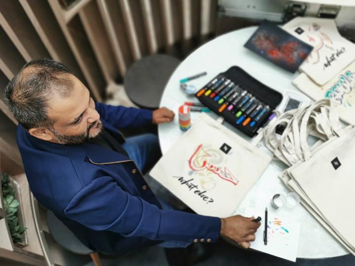 Nespresso, animation, live, graffiti, street art, arabic, arab, calligraphy