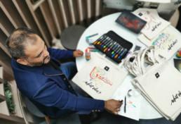 calligraphy, calligrapher, art, Dubai, Abu Dhabi, Mall, Mall of Emirates, animation, demonstration