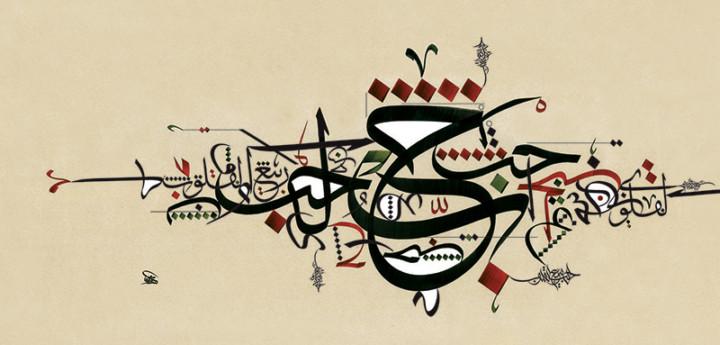 Wissam Shawkat, art, calligrapher, Dubai, Abu Dhabi