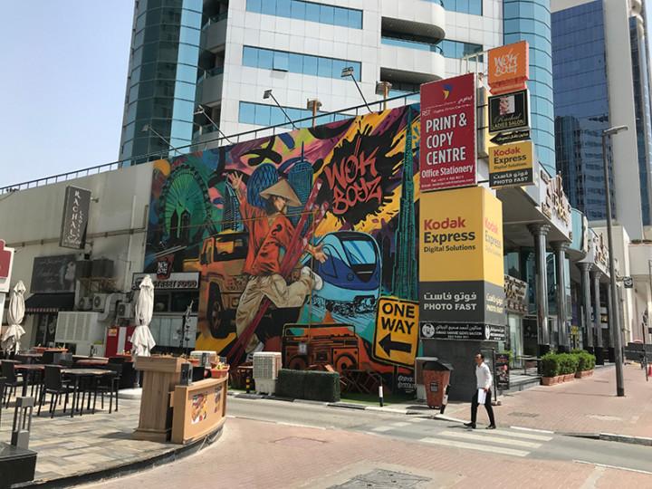 graffiti, Dubai Street Art Asian Food Urban